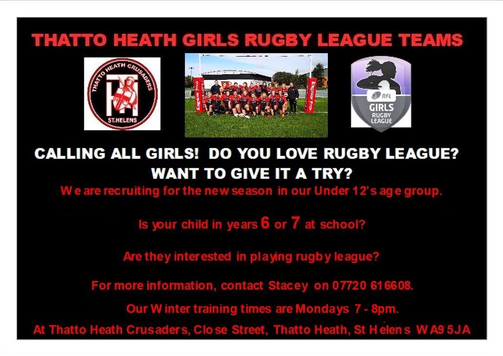 U12 girls recruitment